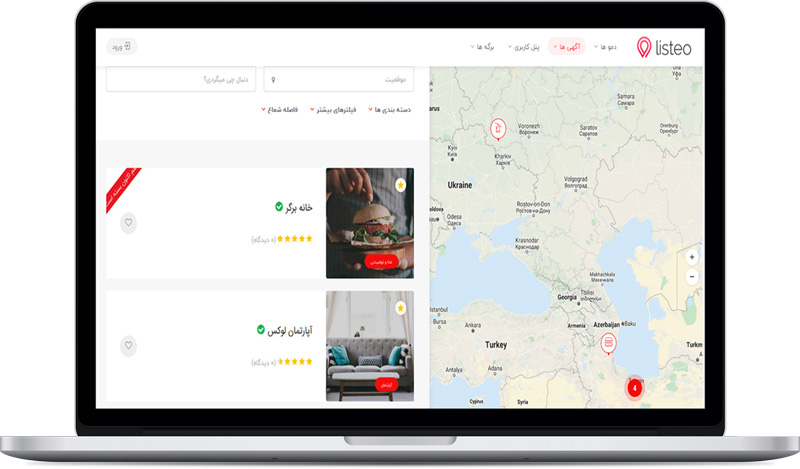 نقشه گوگل قالب لیستئو وردپرس