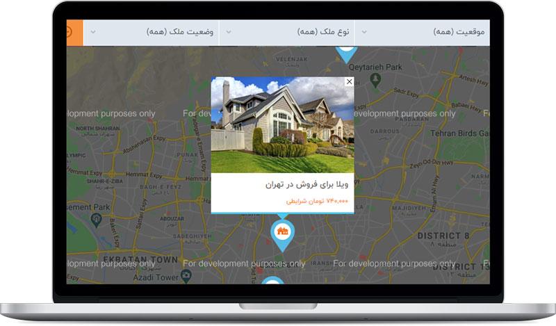 مجهز به نقشه گوگل Real Places